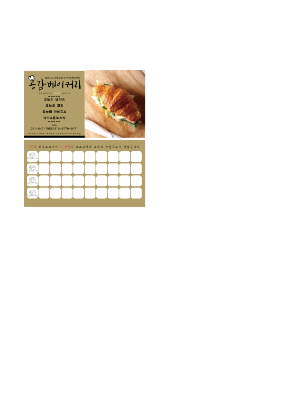 전단지/명함/배너