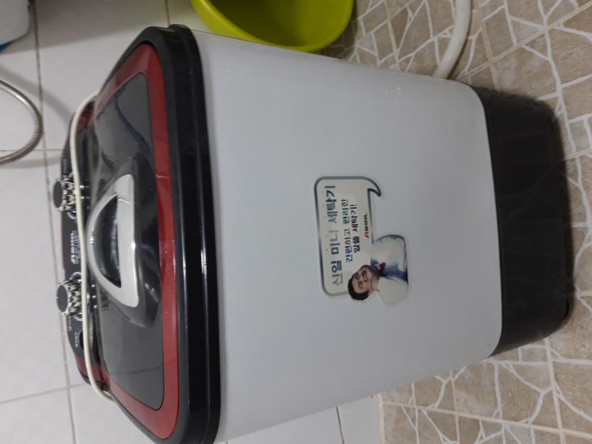 신일미니세탁기.