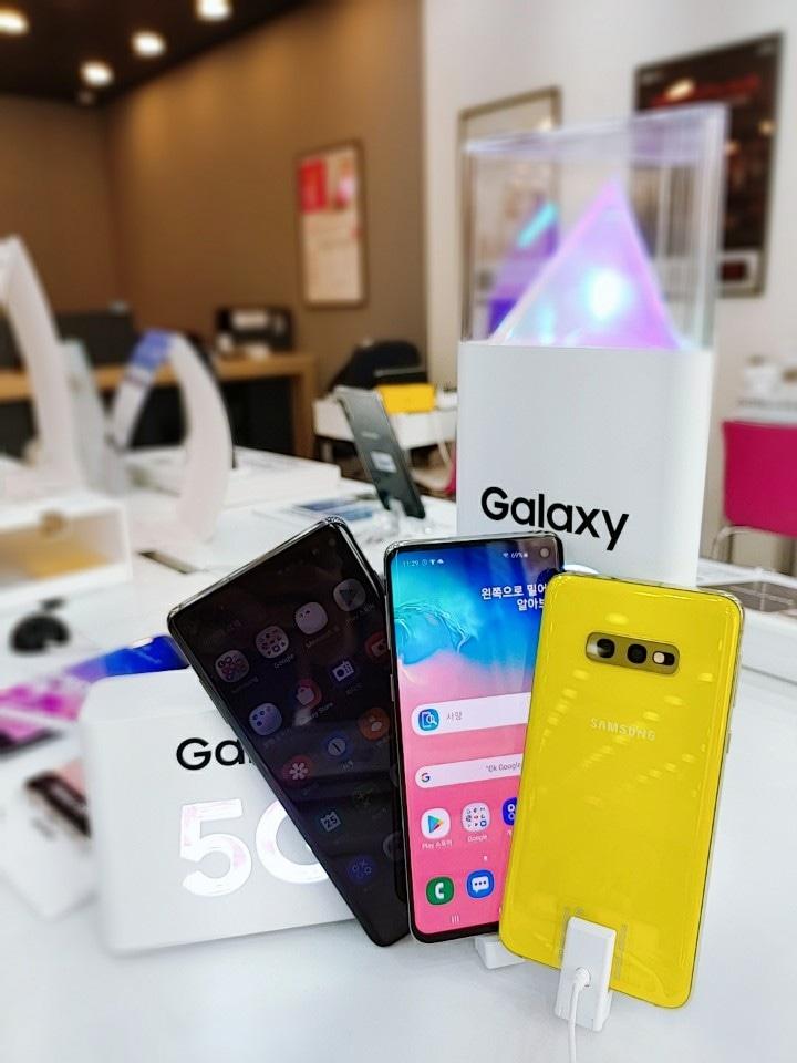 LG U+ 5G출시기념 S10(5G) 50%반값행사프로모션!