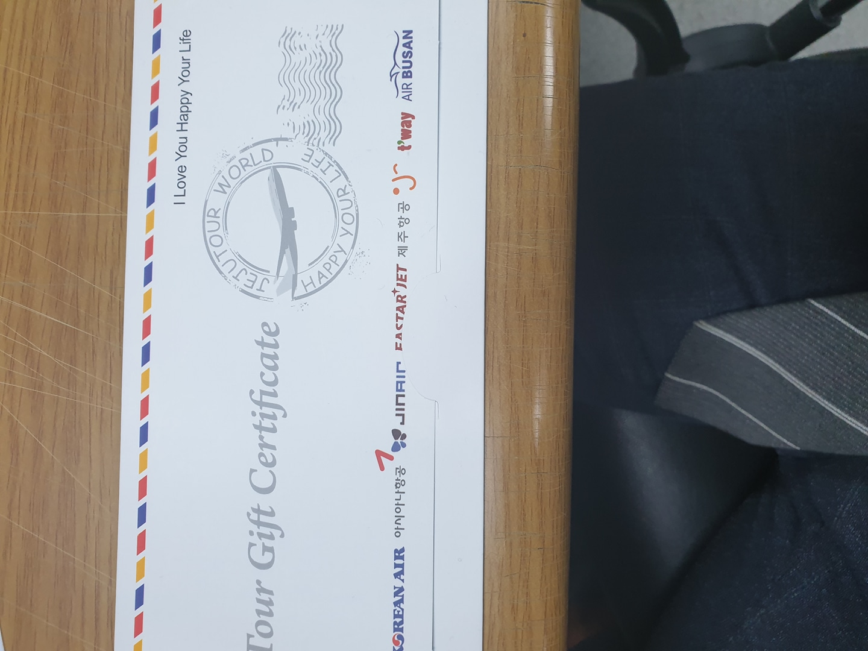 제주 왕복항공권(요트포함)  무료나눔