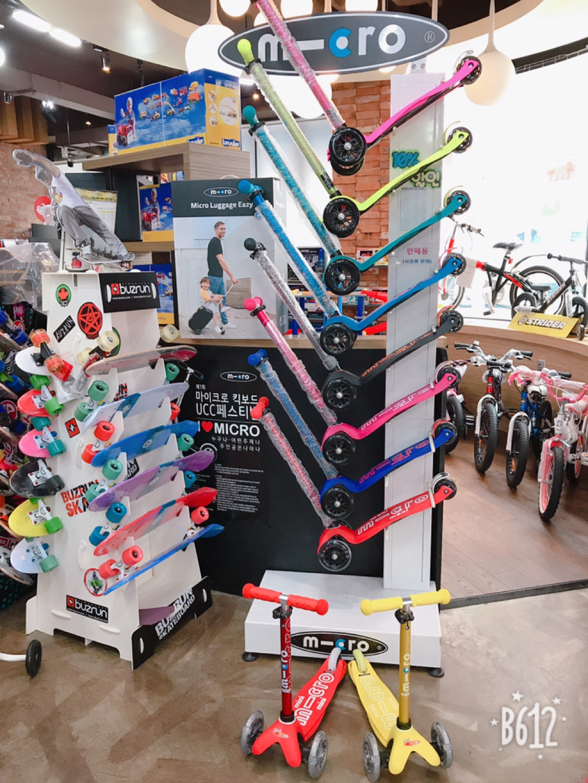판교동 유아전문  스포츠용품, 장난감 할인 매장 팜토이