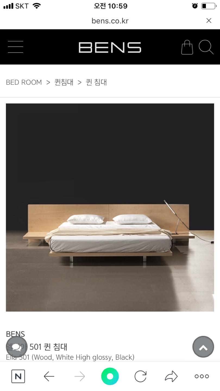벤스가구 침대