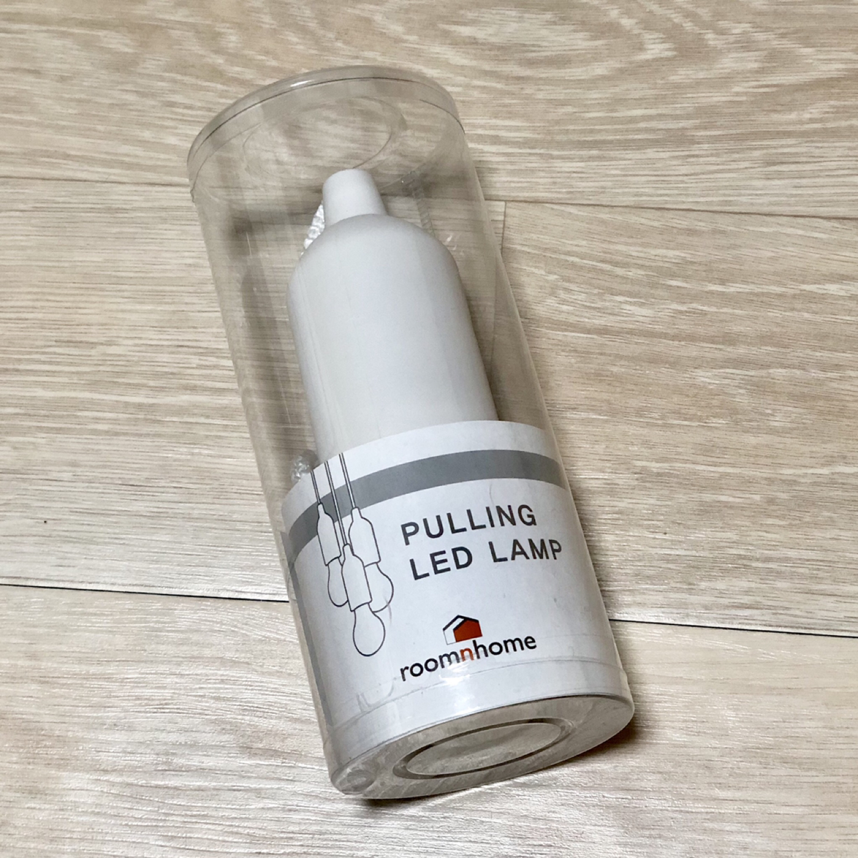 푸링 LED램프