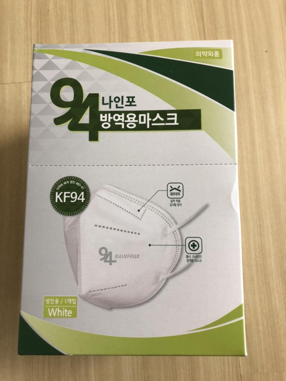 나인포 kf94 마스크
