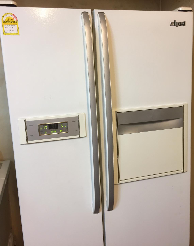 지펠 양문형 냉장고