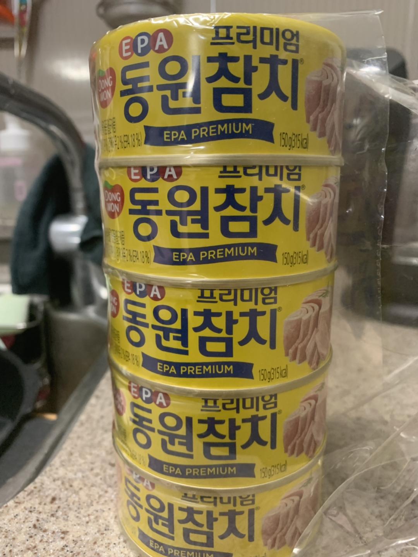 동원참치 150그램짜리 x5 일괄판매