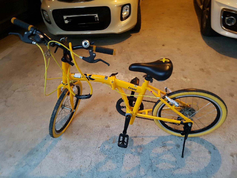 Lespo 어린이용 자전거