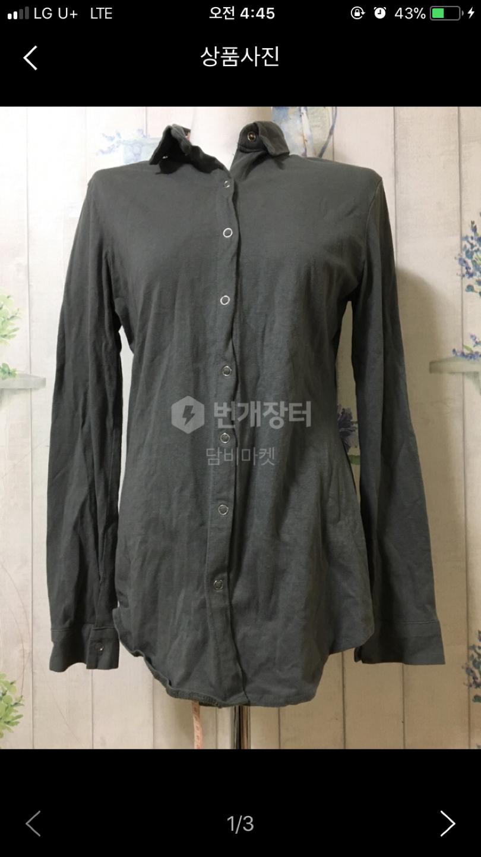 진그레이 면셔츠