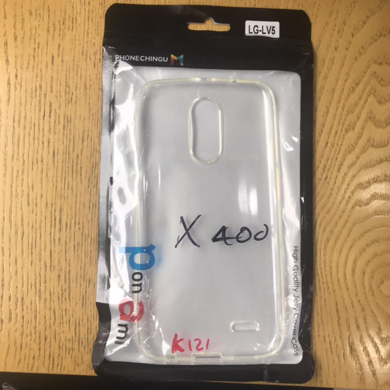 [무료나눔] LG X400