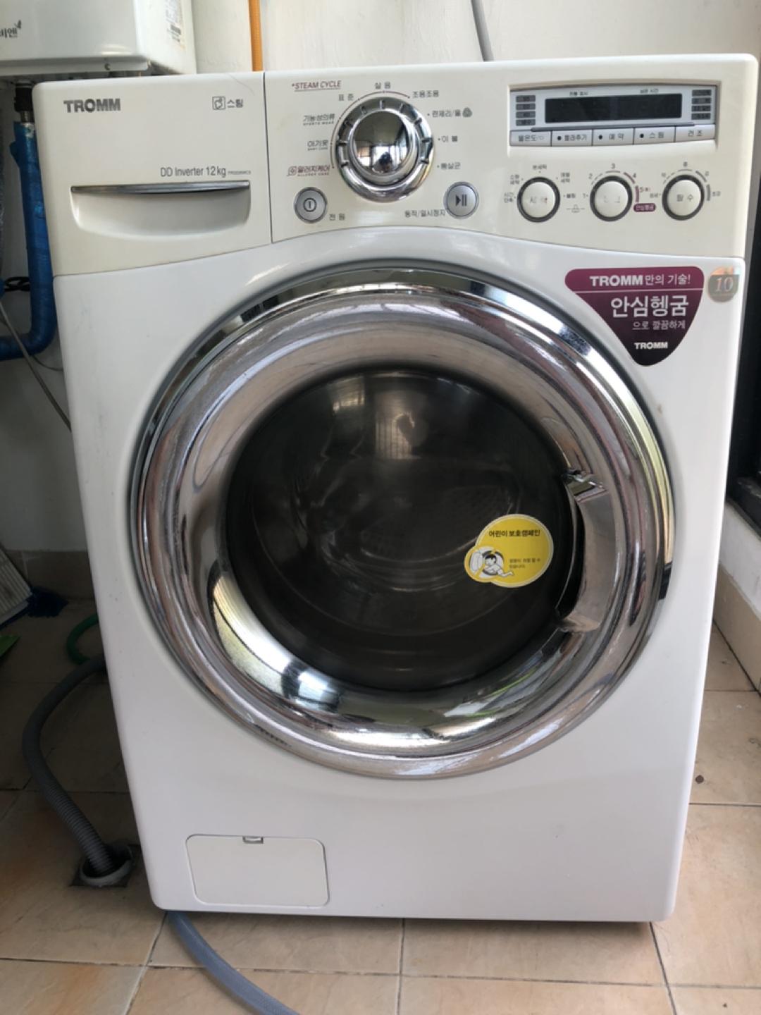 lg 트롬 12Kg 세탁기팝매합니다