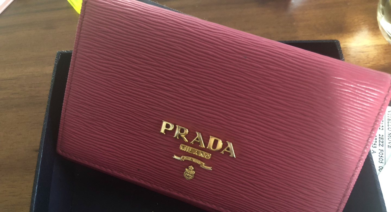 프라다 카드지갑
