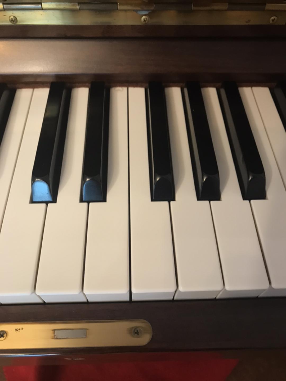 삼익 업라이트 피아노
