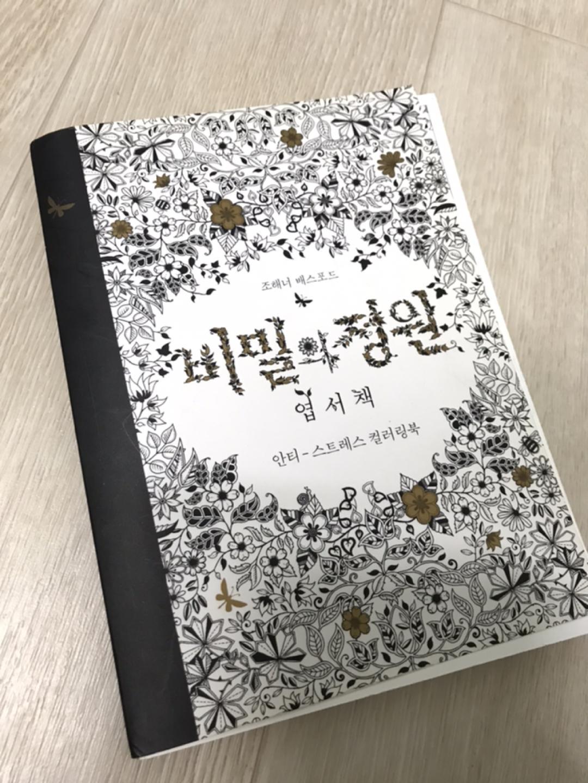 컬러링 북,엽서