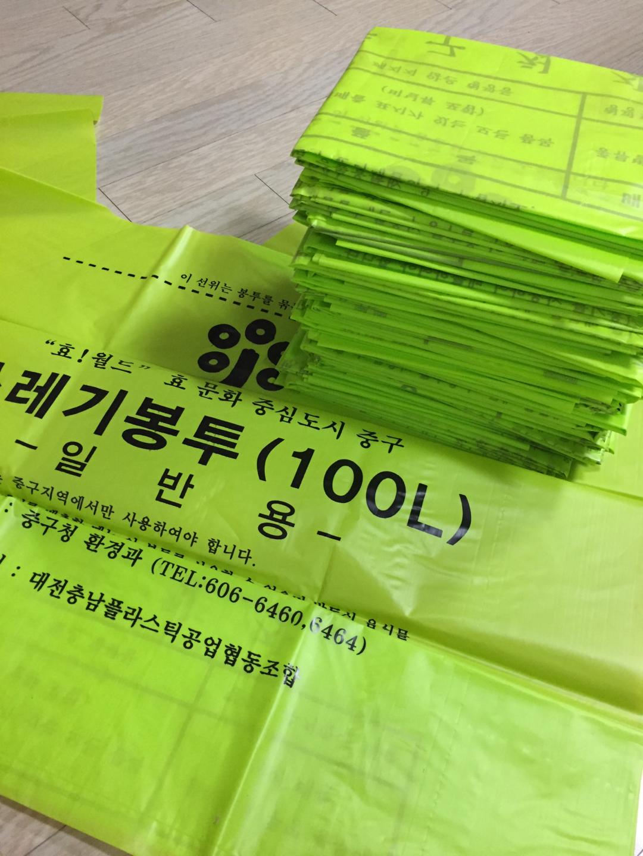 중구 종량제(쓰레기)봉투 100L 총50매