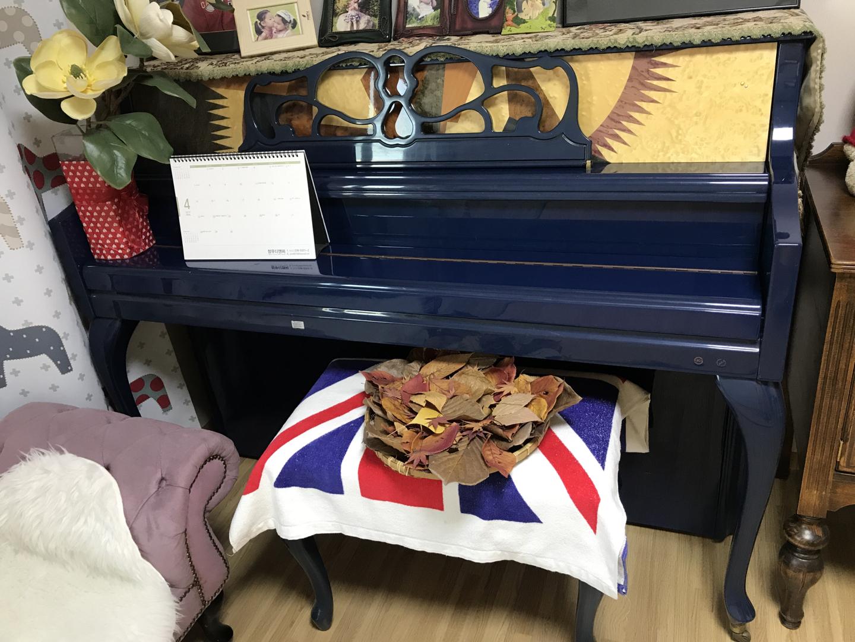 삼익피아노