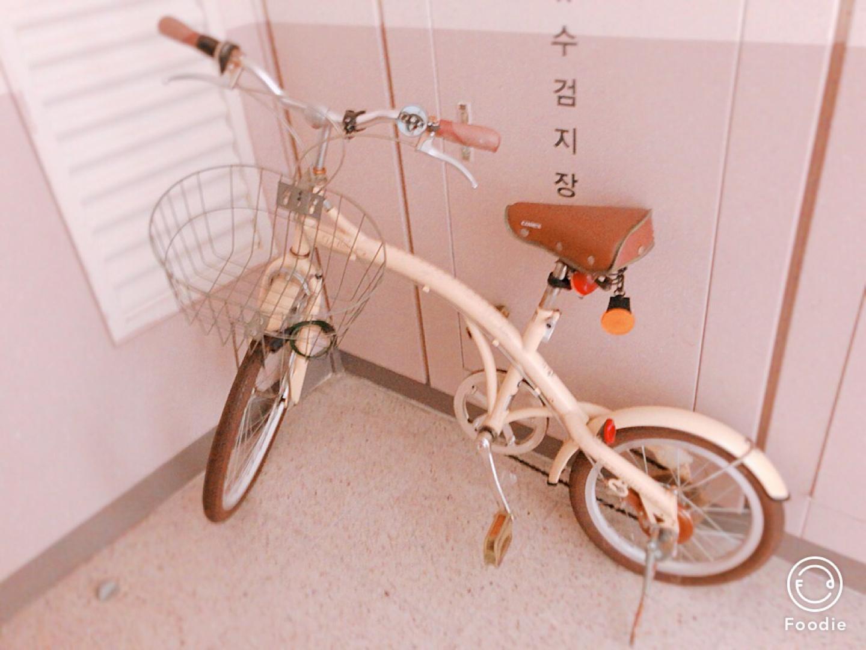 자전거 드림해요