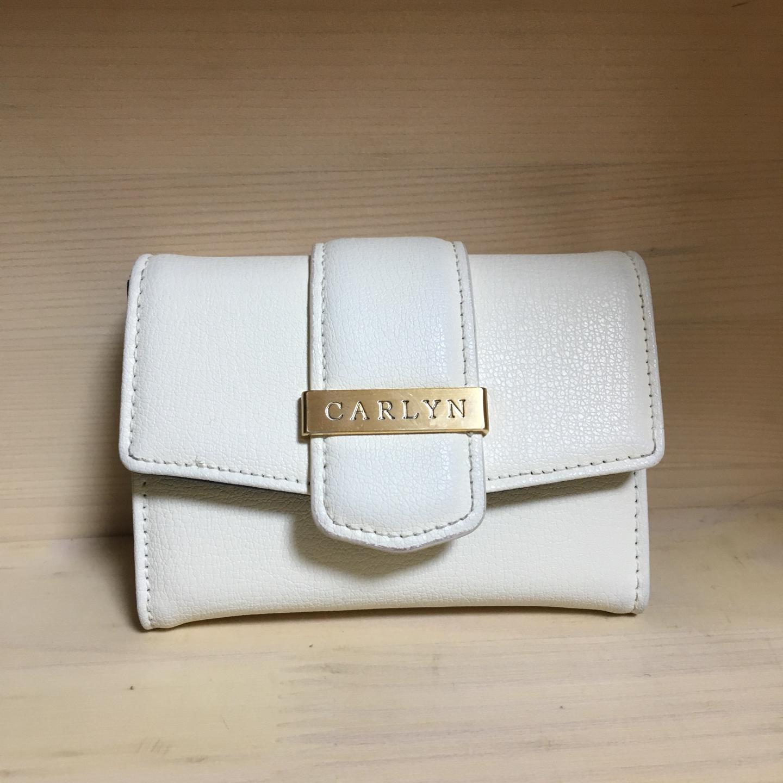 칼린 지갑