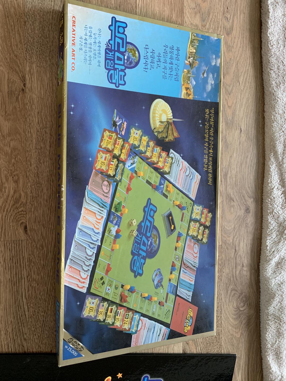 블루마블 게임 브루마블