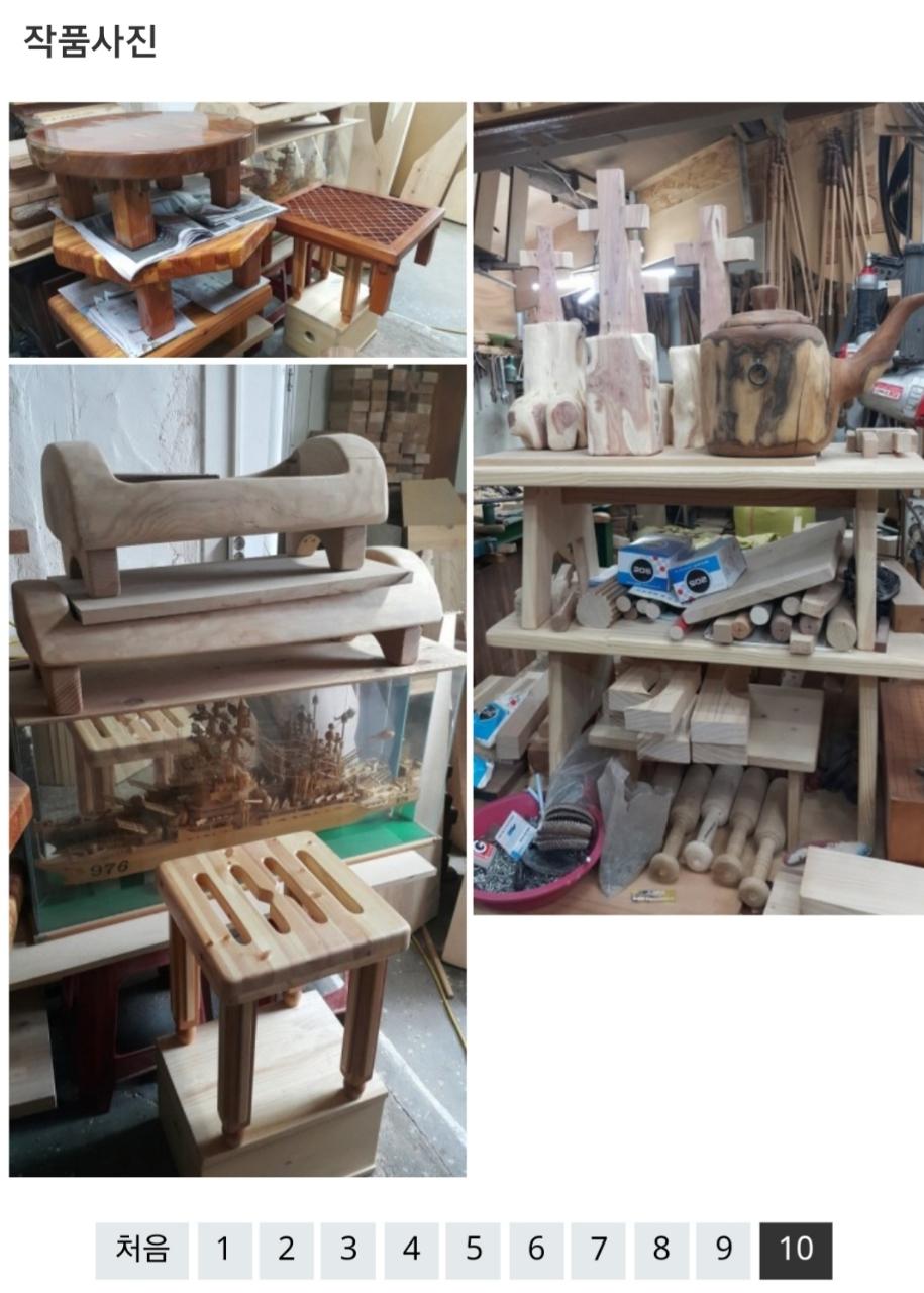 의자 화분진열원목