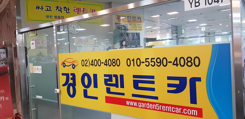 렌트카 일일대여,장기대여,월차문의환영해요~^^