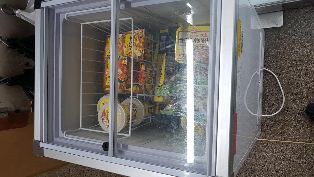 냉동고 판매