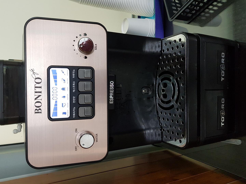 (가격인하) 에스프레소 머신, 커피 머신, 전자동 커피머신, 카페보니또, 업소용 커피머신