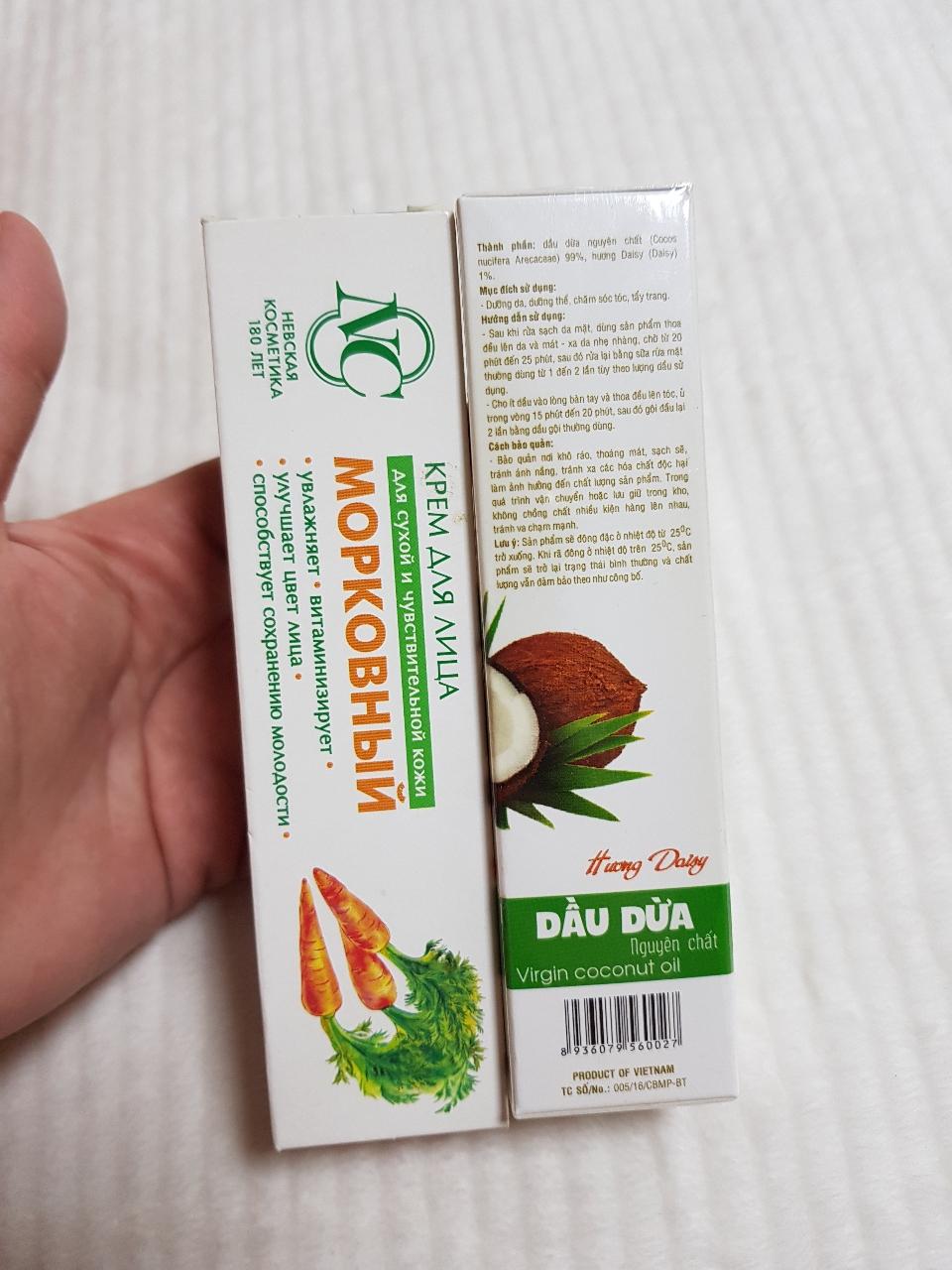 코코넛오일&당근크림