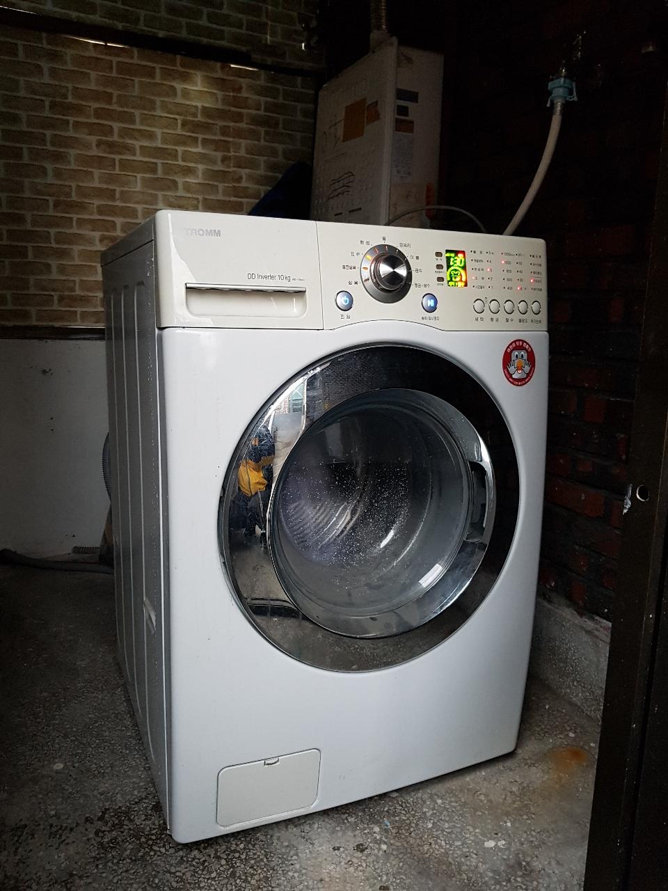 드럼 세탁기  10kg  트롬  세탁기 팝니다