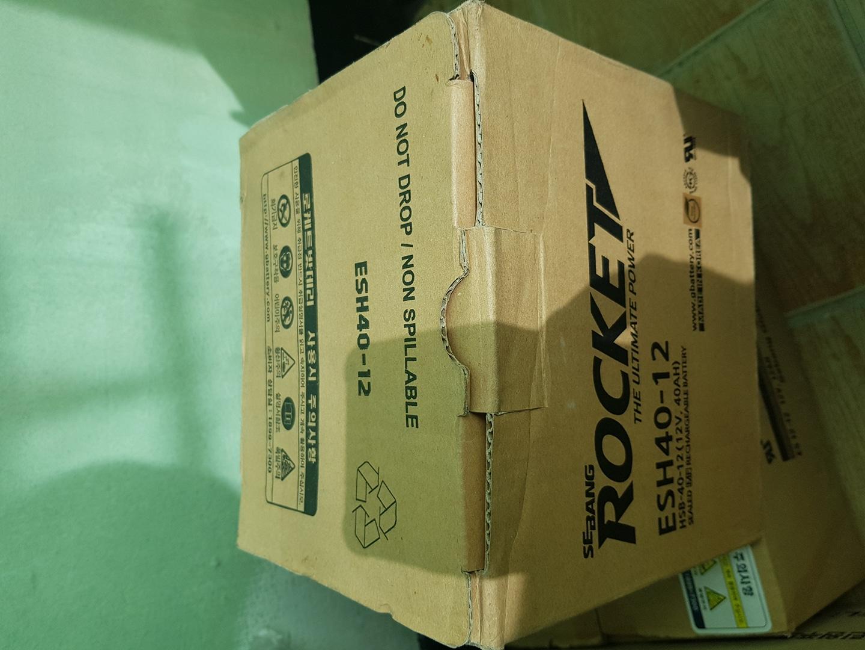 산업용 배터리 ESH40-12 12V 40AH