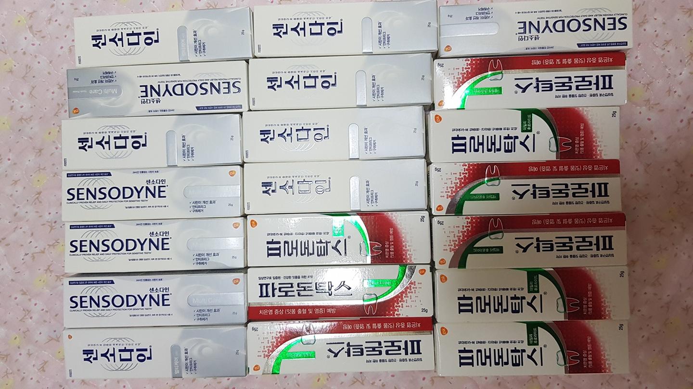 1만원샵)센소다인 파로돈탁스 25g
