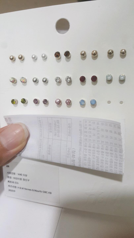 H&M 귀걸이 (새제품)
