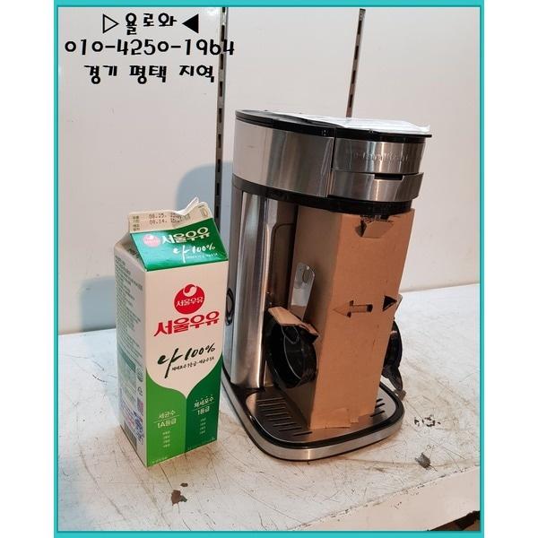 해밀턴비치/커피 메이커 /커피머신/원두커피