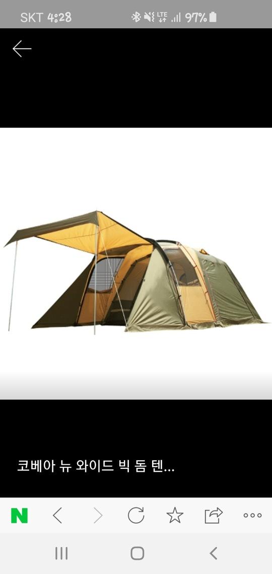 코베아4~5인용 텐트
