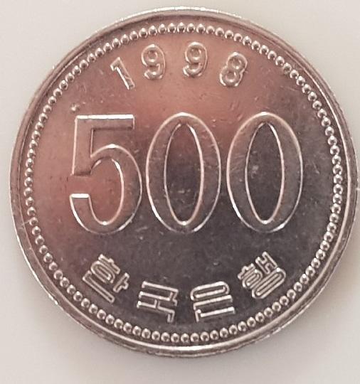 ( 1998년 500원 ) 백만원에 삽니다 !