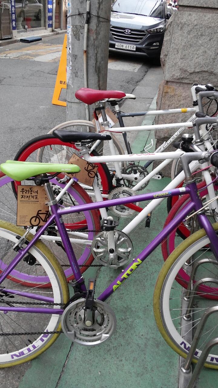 로드 자전거 판매