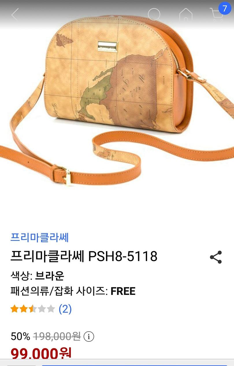 새상품)프리마클라쎄 가방~