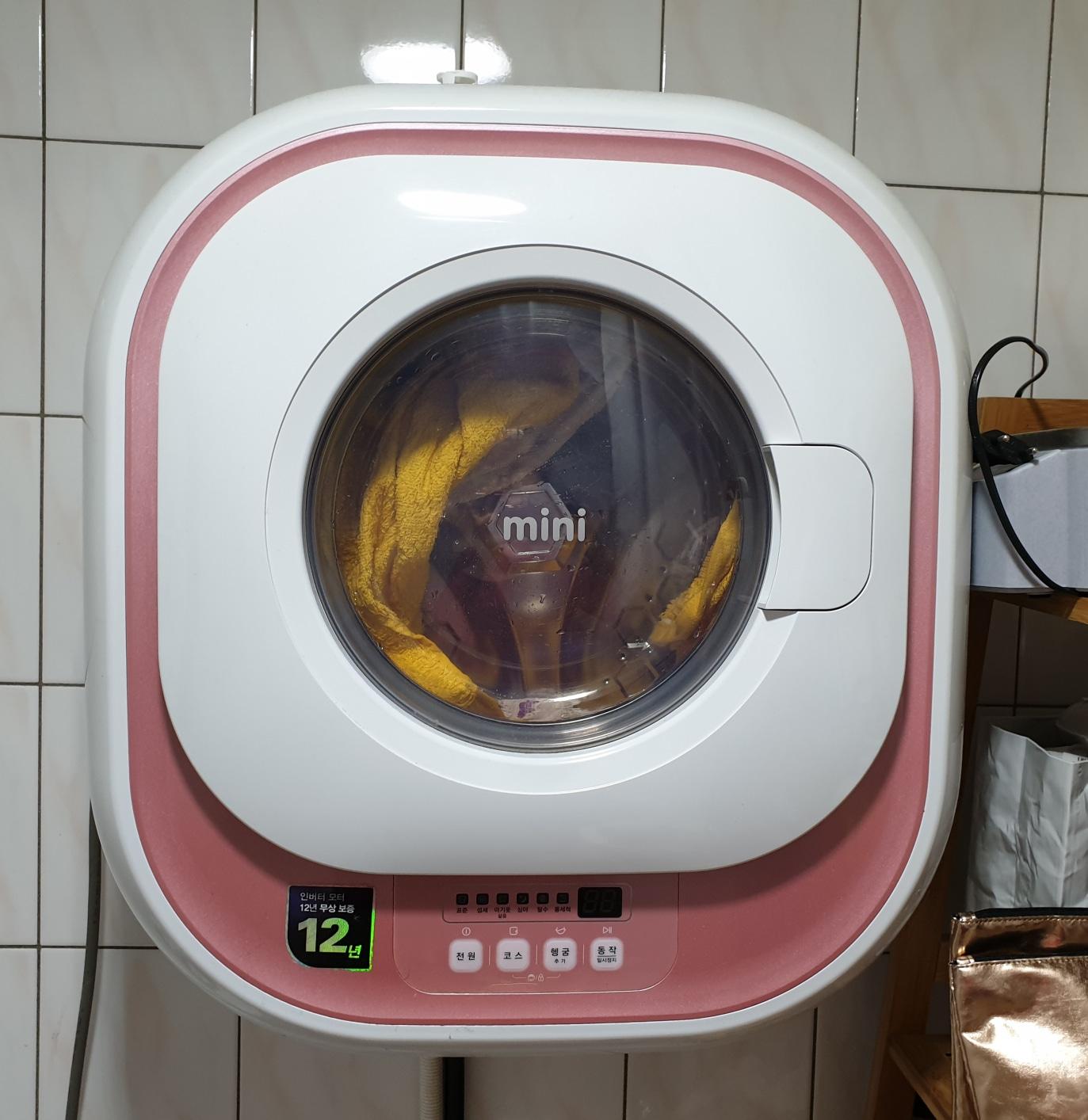 미니벽걸이세탁기 판매