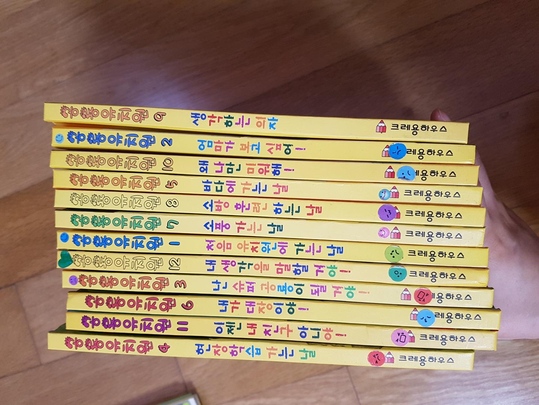 공룡유치원 한글책 영어책 일괄