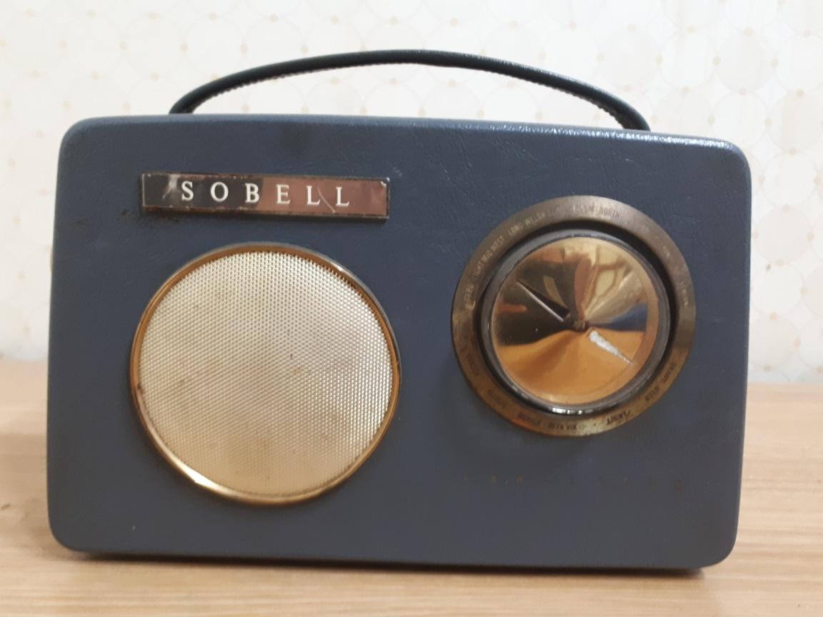 영국제 so bell 빈티지 라디오입니다