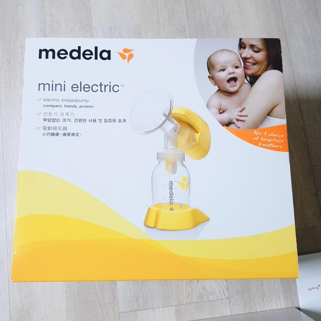 메델라 미니전동유축기