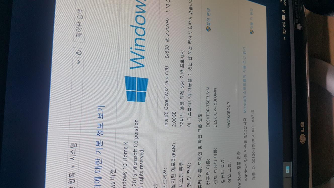 인터넷검색과 간단문서용 컴퓨터