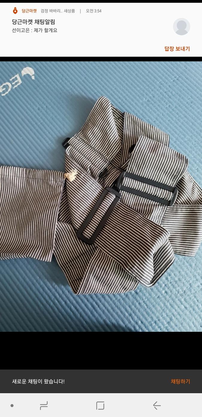 일본아기띠 신생아용 새상품