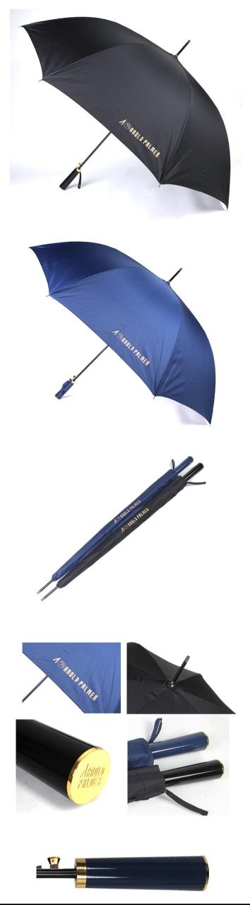 아놀드70장우산