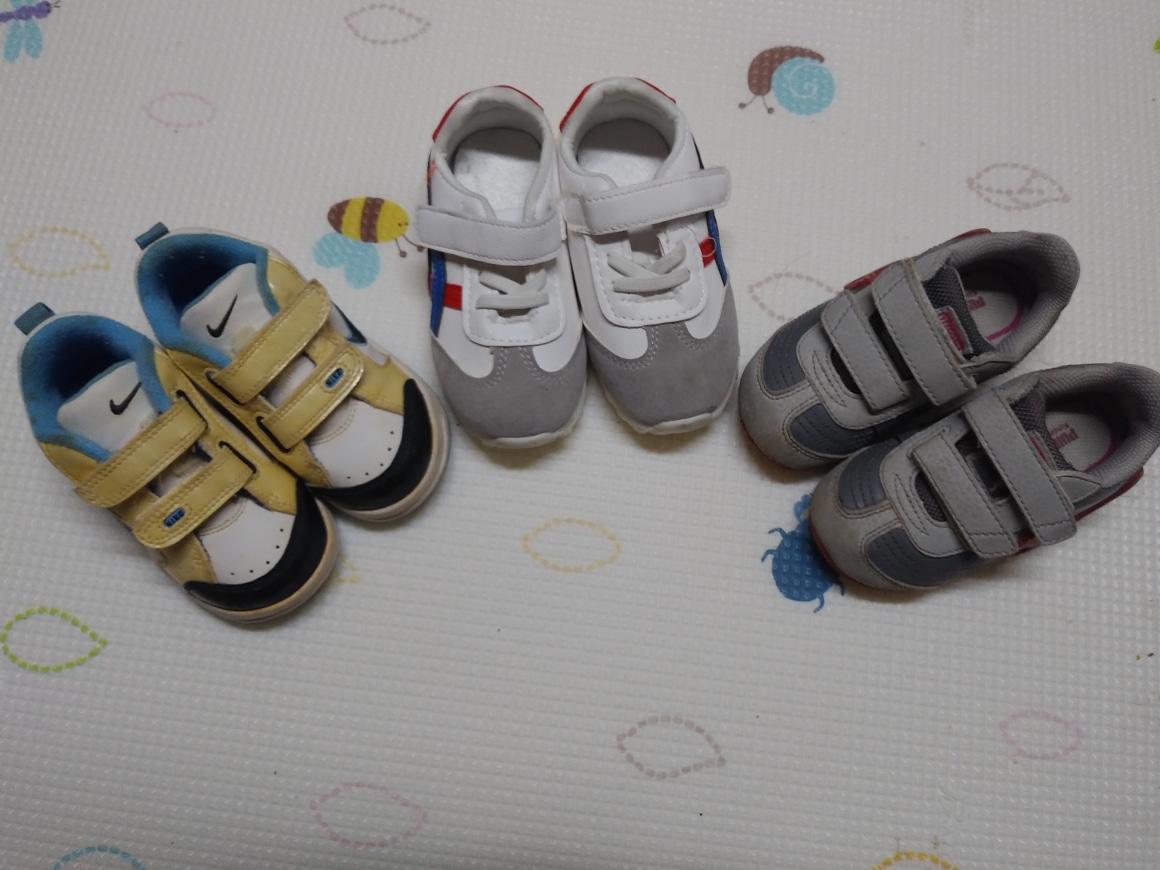 유아  운동화