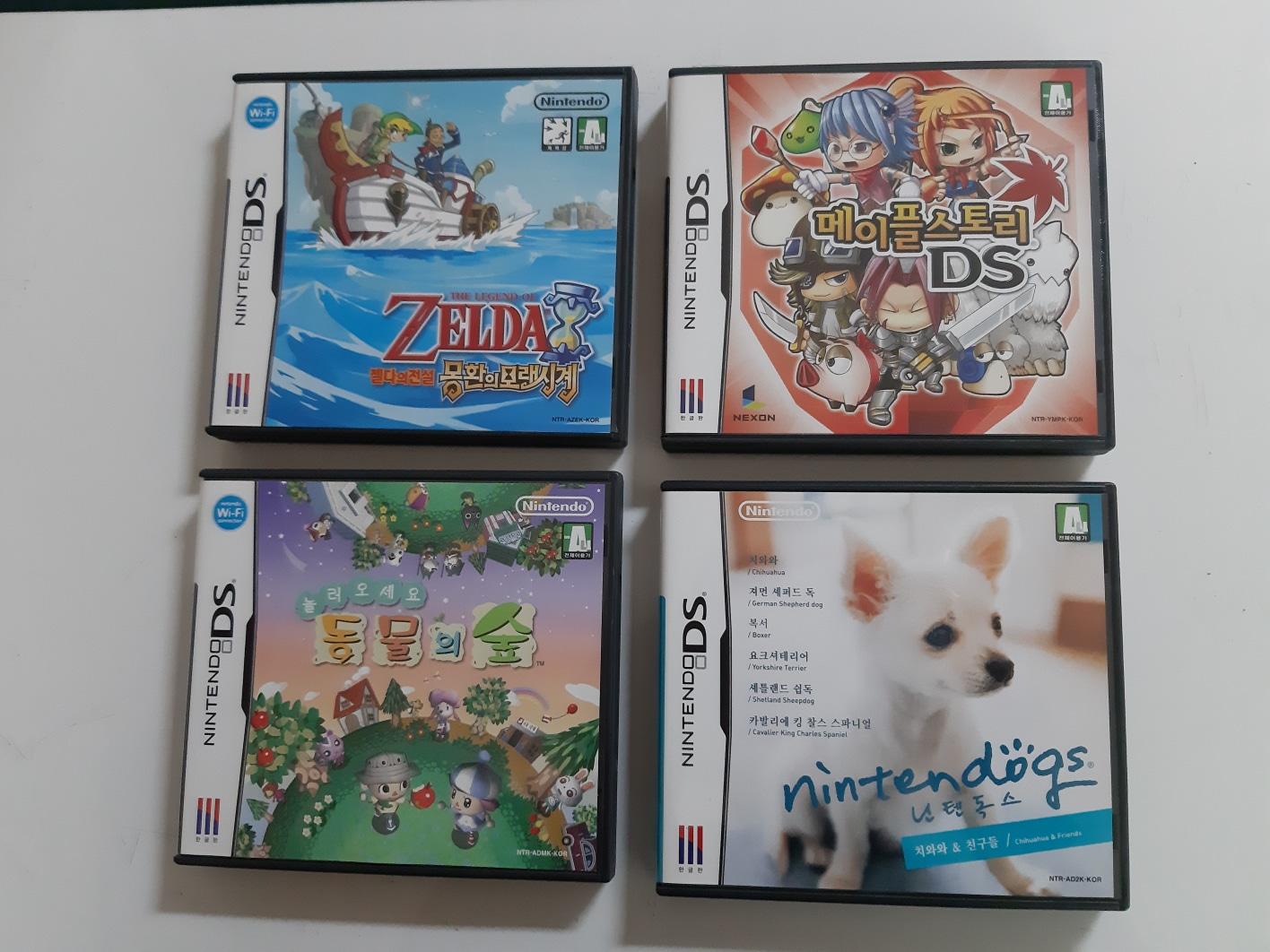 닌텐도 DS 게임팩 팝니다