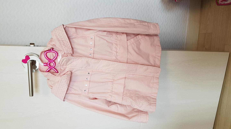 지크 110 유아 봄자켓