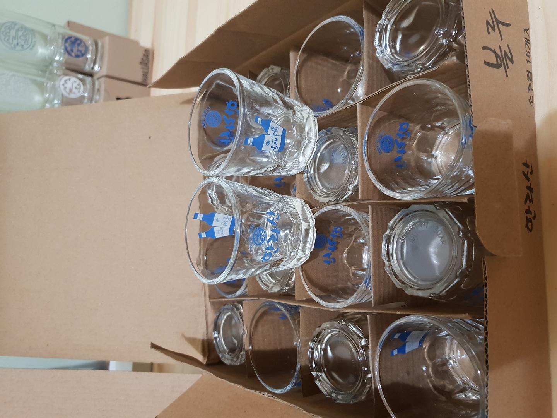한라산 소주잔 블랙,블루 2종류 한박스당 16000원