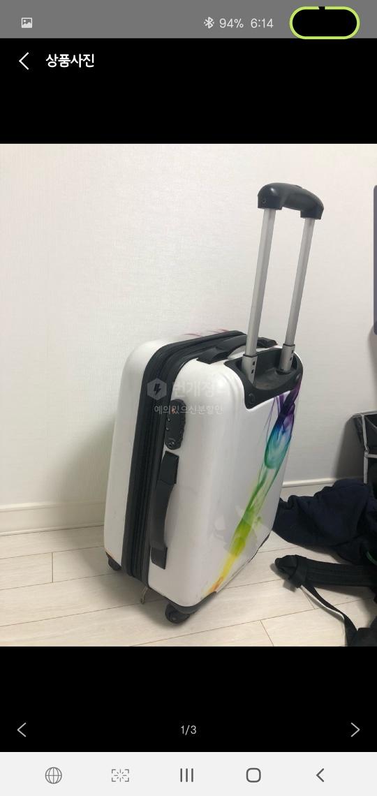 여행용 캐리어 가방 20인치