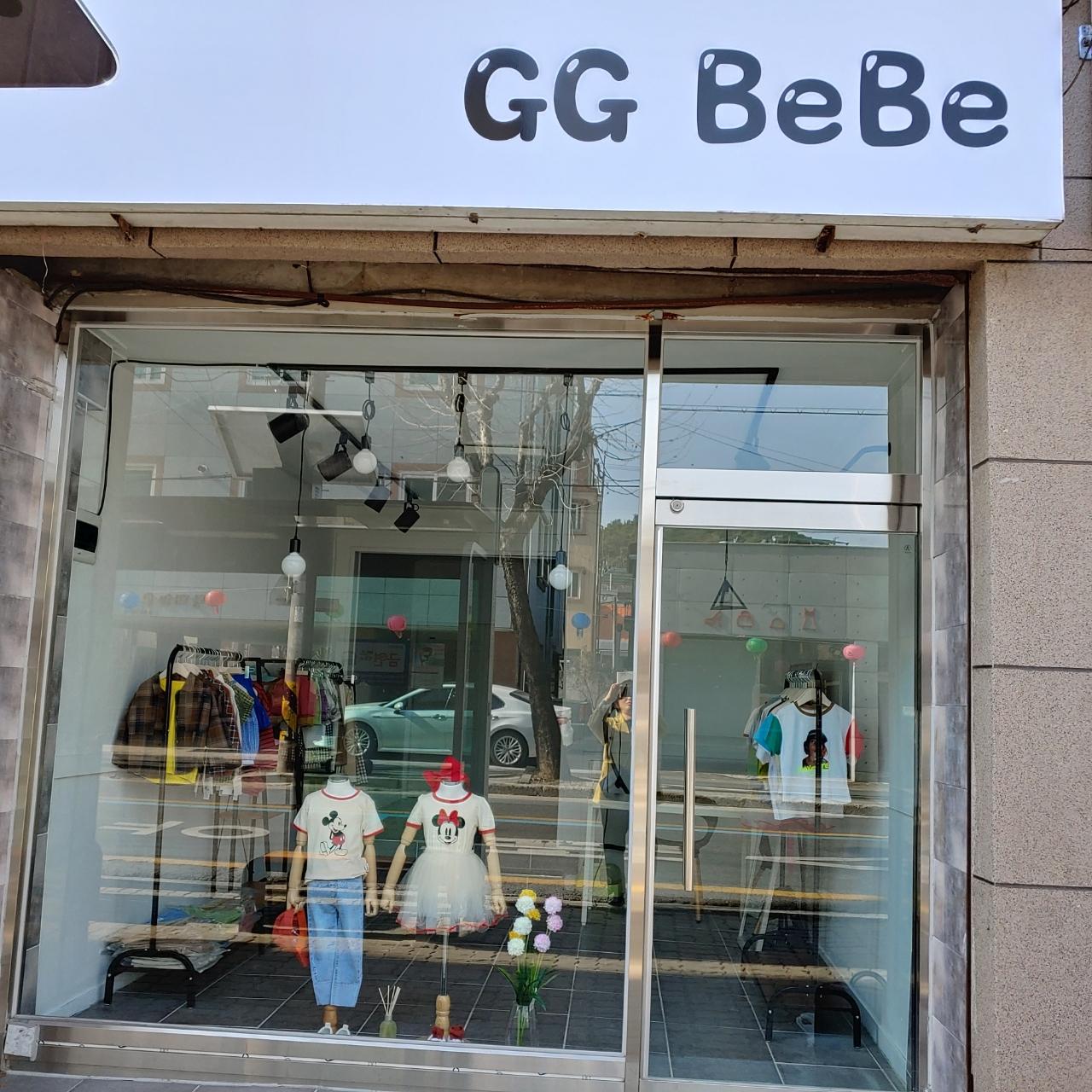 중구산성동키즈매장GG BEBE입니다~