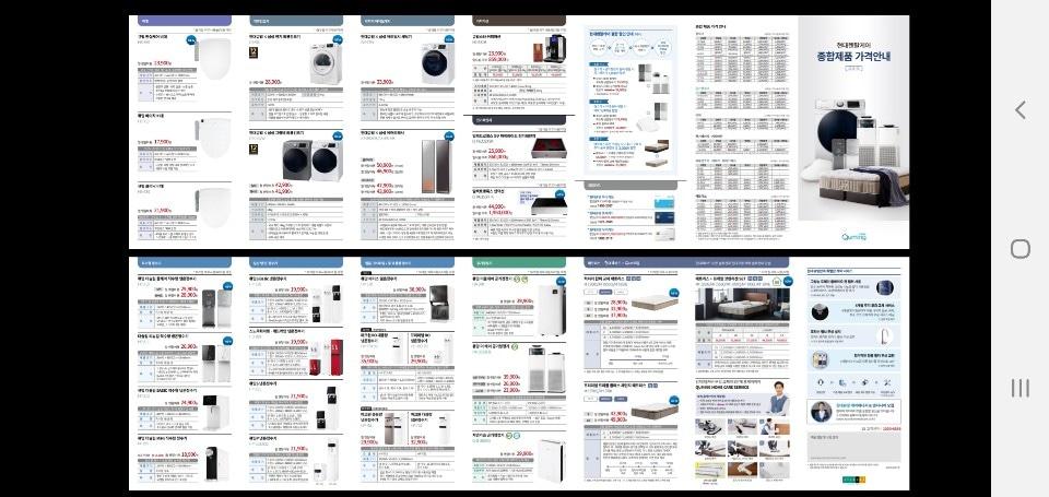 현대큐밍 제품소개